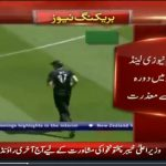 New Zealand Cricket turns down offer to tour Pakistan