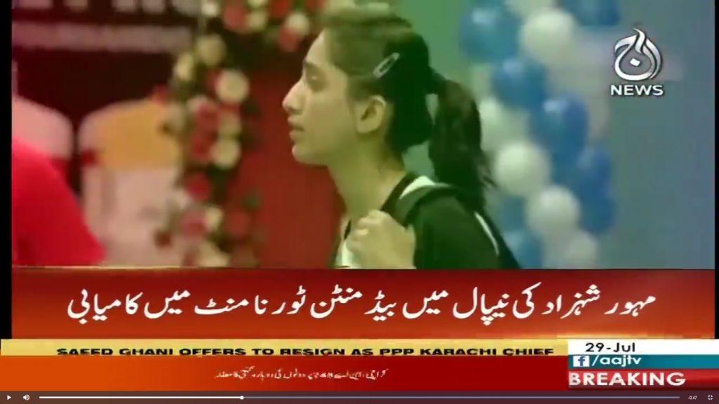 Mahoor wins anapurna International Badminton Tournament
