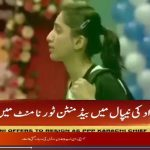 Mahoor wins anapurna International Badminton Tournament