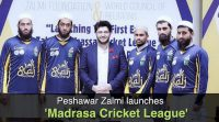 Peshawar Zalmi launches 'Madrasa Cricket League'