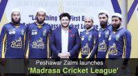 Peshawar Zalmi launches 'Madrasa Cricket League'