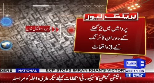 3 killed in target killing in Dera Ismail Khan