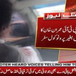 Imran Khan travels without protocol in Peshawar