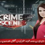 Crime Scene 07-08-2018