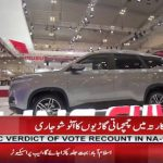 Auto show starts in Jakarta, Capital of Indonesia