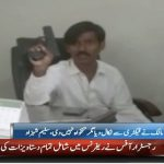 Angry ex-employee holds entire staff hostage in Karachi
