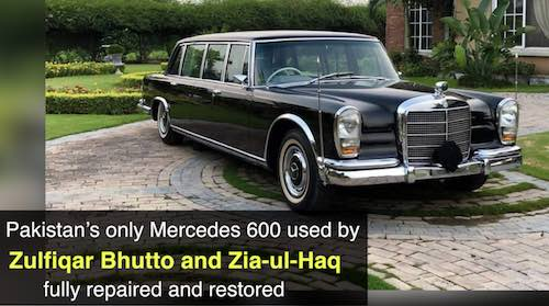Mercedes 600 used by Z.A. Bhutto & Zia-ul-Haq restored