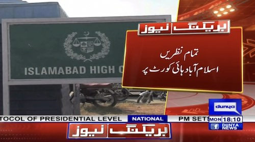 Verdict reserved to suspend conviction of Sharif family