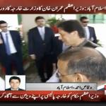 PM Imran Khan reached federal cabinet
