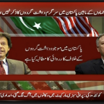 Pakistan asks US to 'immediately correct' statement