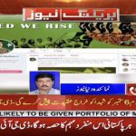 ISPR: Nation will pay tribute to its martyrs on sept 6