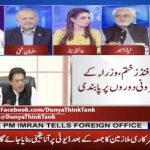 Cabinet likely to ban discretionary funds of PM Imran