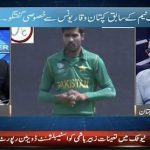 """Center Stage"" exclusive with ex-cricketer Waqar Younis"