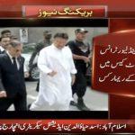 CJP hears notices on PKLI, Punjab's mega project