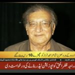 Death Anniversary of Ahmed Faraz being observed today