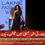 Bollywood celebrities at lakme fashion week in Mumbai