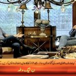 Hum Log-exclusive program with President's candidate Dr Arif Alvi
