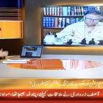 """News Beat"" exclusive program with political analyst 'Hassan Nisar'"