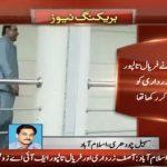 AAZ, Faryal appear before FIA in money laundering case