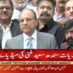 Saeed Ghani: KE should reduce the rates of electricity