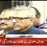 PTI candidate Arif Alvi says he will win presidential election