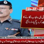 Muhammad Tahir to become new IG Punjab