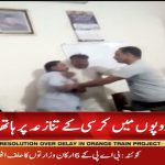 Fight between 2 groups in Assistant Commissioner office
