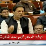 PM Khan: West wantonly hurts sentiments of Muslims