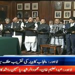 Oath taking ceremony of members of Punjab Cabinet