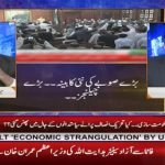 23-member Punjab cabinet takes oath