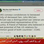 COAS Bajwa condoles death of US Senator John McCain