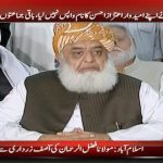 Opposition fields Maulan Fazal-ur-Rehman for President