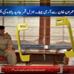 PM IK and Army Chief Bajwa meet in a cordial atmosphere