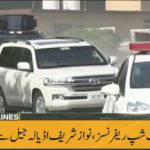 Nawaz Sharif shifted to NAB court from Adiala jail