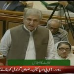 SMQ announces to consult Senate for formulation of FP