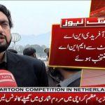 NA32 Kohat: PTI's Shehryar Afridi becomes MNA
