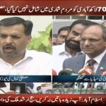 Mustafa asks PM Imran Khan to take up population case