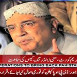 Asif Ali Zardari submits affidavit in Supreme Court