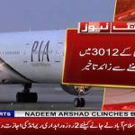 PIA PK-3012 faces 24 hours delay due to technical issue