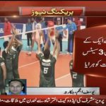 Asian Games:Pakistan come back to beat India
