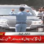 CM Punjab's protocol, reaches Pakpattan on helicopter