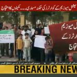 National Museum employees protested in Karachi