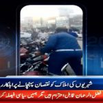 Traffic official suspended for knocking over motorcycle