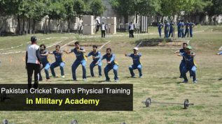 Pakistan Cricket Team is training in Military Academy for Asia Cup