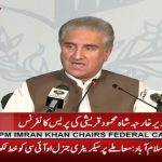 Foreign Minister Shah Mehmood addresses to media