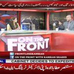 Ghani: No action will be taken against Pervez Musharraf