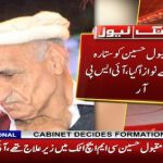 War veteran Sepoy Maqbool Hussain breathes his last