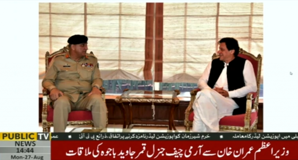 PM IK, COAS review security situation in first meeting