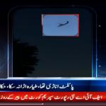 Stolen plane crashes near Sea-Tac International Airport