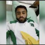 Asian Games: Saadi Abbas got injured
